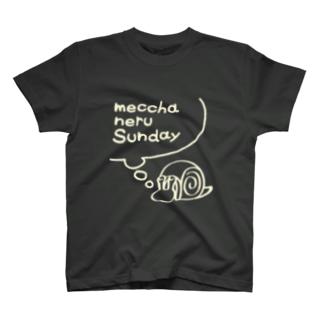 考えるツム氏「日曜日編」クリーム色 Tシャツ T-shirts