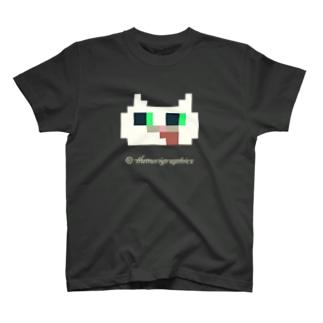 服部グラフィクス/いつもの猫スマイル T-shirts