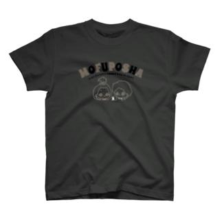 オトの世界 T-shirts