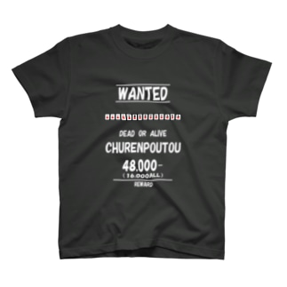 WANTED(九蓮宝燈)白文字ver. T-shirts