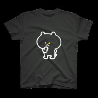 おみそしるのなやむくま(しろぬき) T-shirts