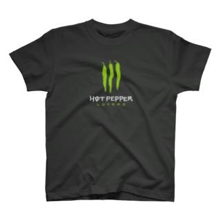 辛党 T-shirts