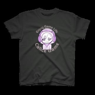 Calice GameのTシャツ A T-shirts