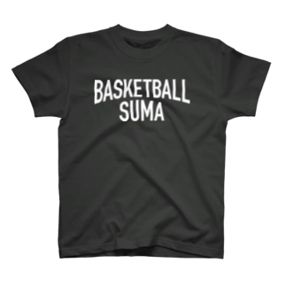 BASKETBALL SUMA WHITE T-shirts