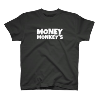 money monkey's T-shirts