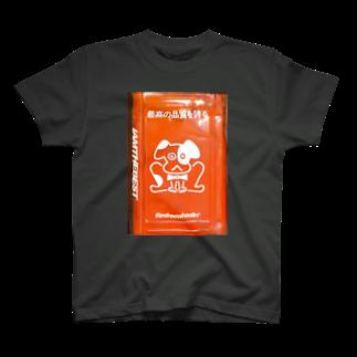 #imfreewheelin'の最高の品質を誇ります T-shirts