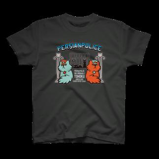 なぐらのぺるしゃんぽりす(濃い色用) T-shirts