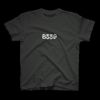 hachi08のナンバーシリーズ 8339 T-shirts