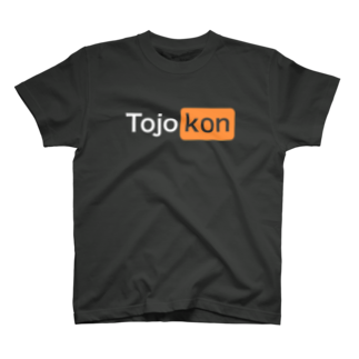 TOJO K-ONの大人TOJOロゴ T-shirts
