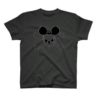 Rodentia Skull T-shirt T-shirts