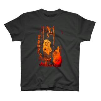 choice T-shirts