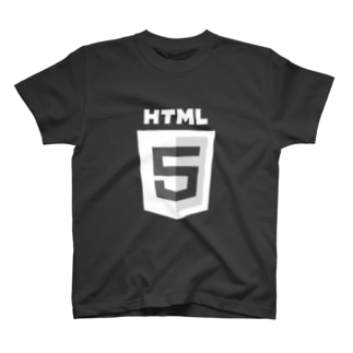 HTML5 ONE COLOR LOGO (White) T-shirts