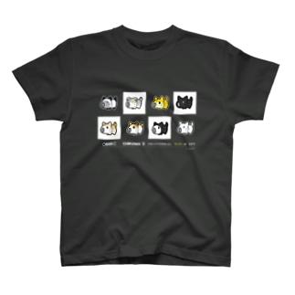 にゃんちく達の小さく前にならえ T-shirts