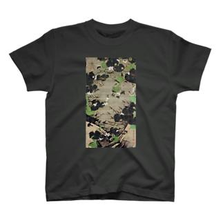 伊藤若冲『 池辺群虫図 』 T-shirts