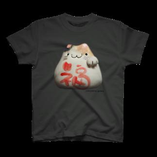 rokushin-gamaのまねき福にゃんこ① T-shirts