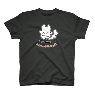 アロリエムーンのエクトプラニョロ浮遊_前プリント T-shirts