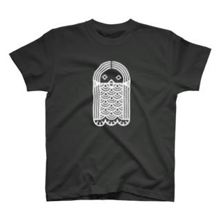 アマビエ(白) T-shirts