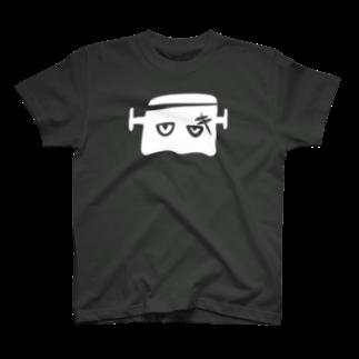 こおろぎさんちのシンプルふらんけん T-shirts