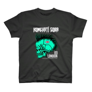 【米八そば】ロンドン支店従業員専用【スミブラック】 T-shirts