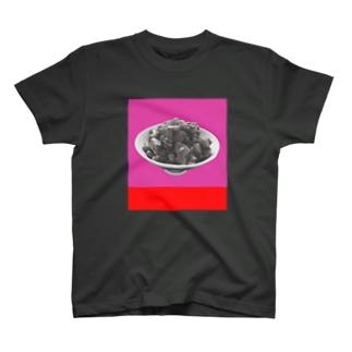 新宿黄金街海馬魯肉飯en T-shirts