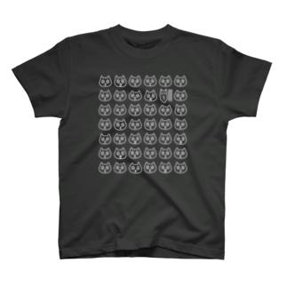 せまりくるNEKODON(白) T-shirts