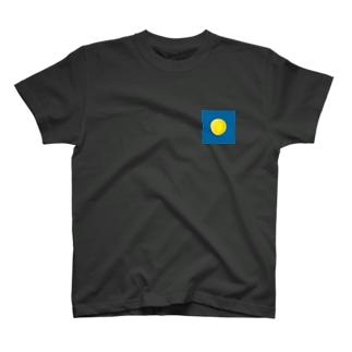 【お月さま】 T-shirts