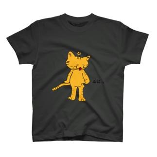 のりこの T-shirts