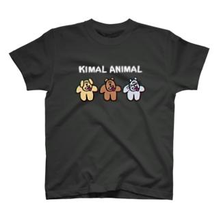 福留茜のキマルアニマルB T-shirts