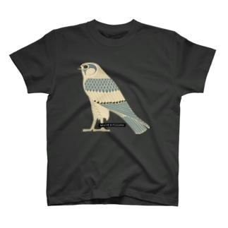 エジプトの壁画鳥 T-shirts