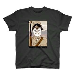 ブロッコ・リーのジャパニーズソルジャーまめ汰 T-shirts