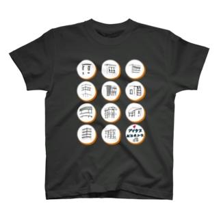 ビルヂング T-shirts
