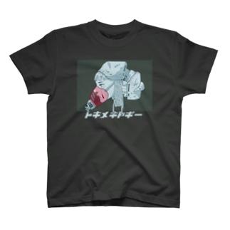 トキメキドギー T-shirts