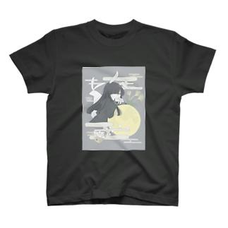 月とうさぎと女の子 T-shirts