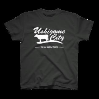 ヤマキイッセイのUSHIGOME ハンドスクリプトロゴ T-shirts