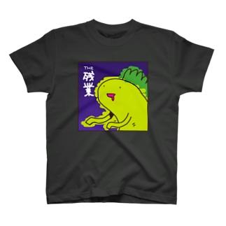 残業しているステゴサウルス T-shirts