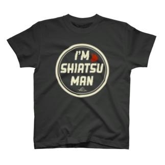 i'm shiatsu man T-shirts