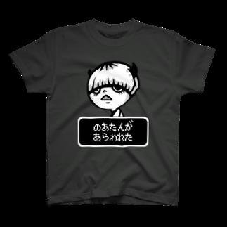 ◀︎©︎のあたんOfficial Store ののあたんが現れた T-shirts