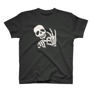 vulgar骸骨 T-shirts