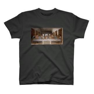 最後の晩餐(ドカ盛りラーメン) T-shirts
