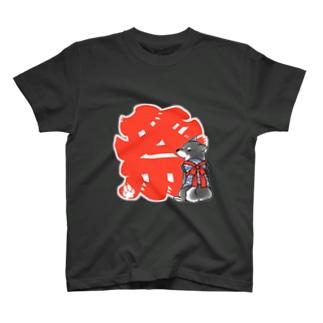 お祭り黒柴 2 T-shirts