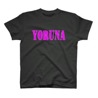 moji YORUNA (Tシャツ) T-shirts