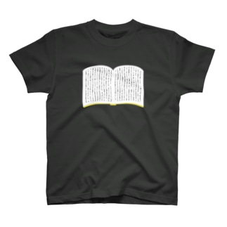 現代日本の開化 T-shirts