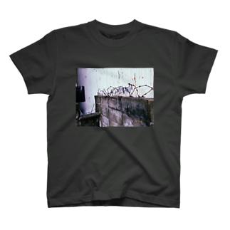 立入リヲ禁ズ T-shirts