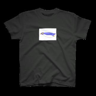 明白のぺんぺん T-shirts