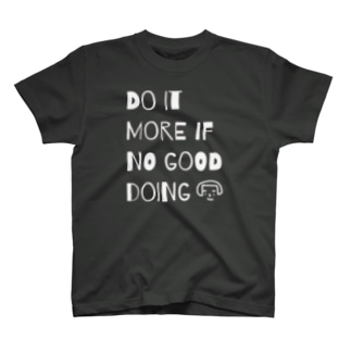 Do it more if no good doing T-shirts