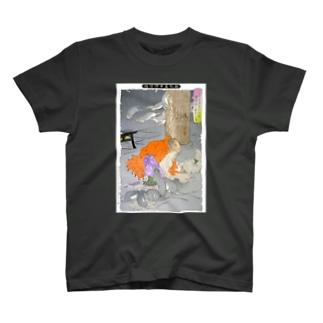 新形三十六怪撰 三井寺頼豪阿闍梨悪念鼠と変ずる図【浮世絵・妖怪・怨霊・伝説】 T-shirts