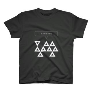 ラクダ Tシャツ