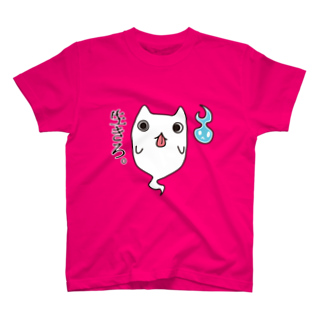 タキヲ@スタンプ販売「どうぶつくん」のおばけねこ。(生きろ)Tシャツ