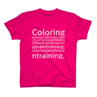 Coloring Book by  STUDIOLONG1 https://t.co/7pCIHqaKXW @Etsy The anti-aging requires a brain training.Coloring is ideal for brain training. Tシャツ