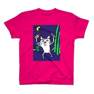 ネコです。今夜は寝かさないVersion Tシャツ